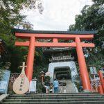 江島神社で御朱印を!頂ける場所や時間・値段は?御朱印帳の種類は?