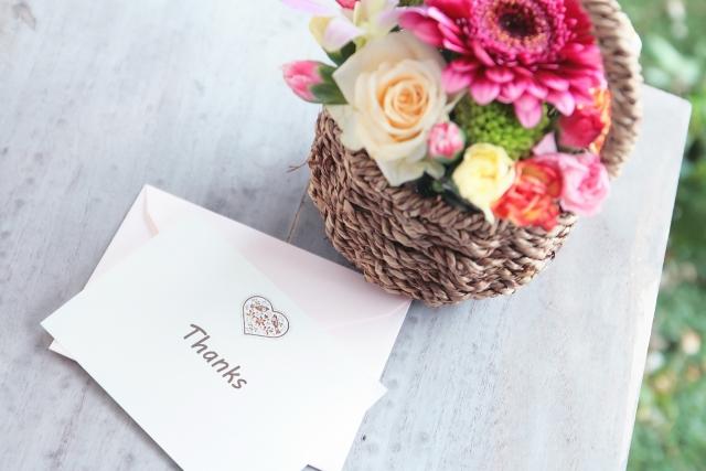 結婚 式 メッセージ カード 友達 結婚式のゲストカードメッセージの文例